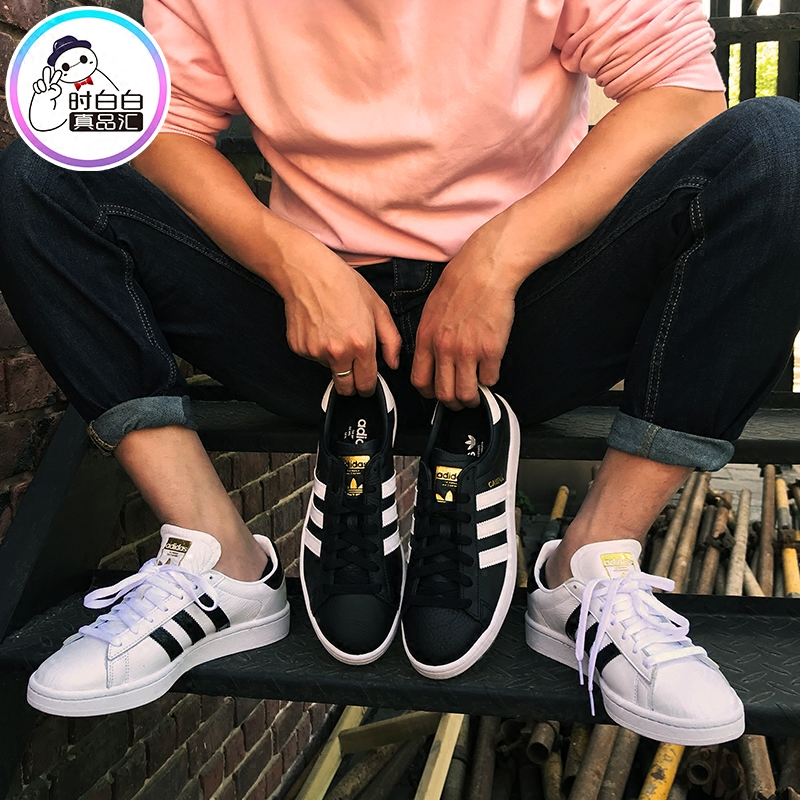 0b583b2cc65 Spring new adidas adidas clover gold standard men's shoes women's shoes  couple shoes hot stamping white