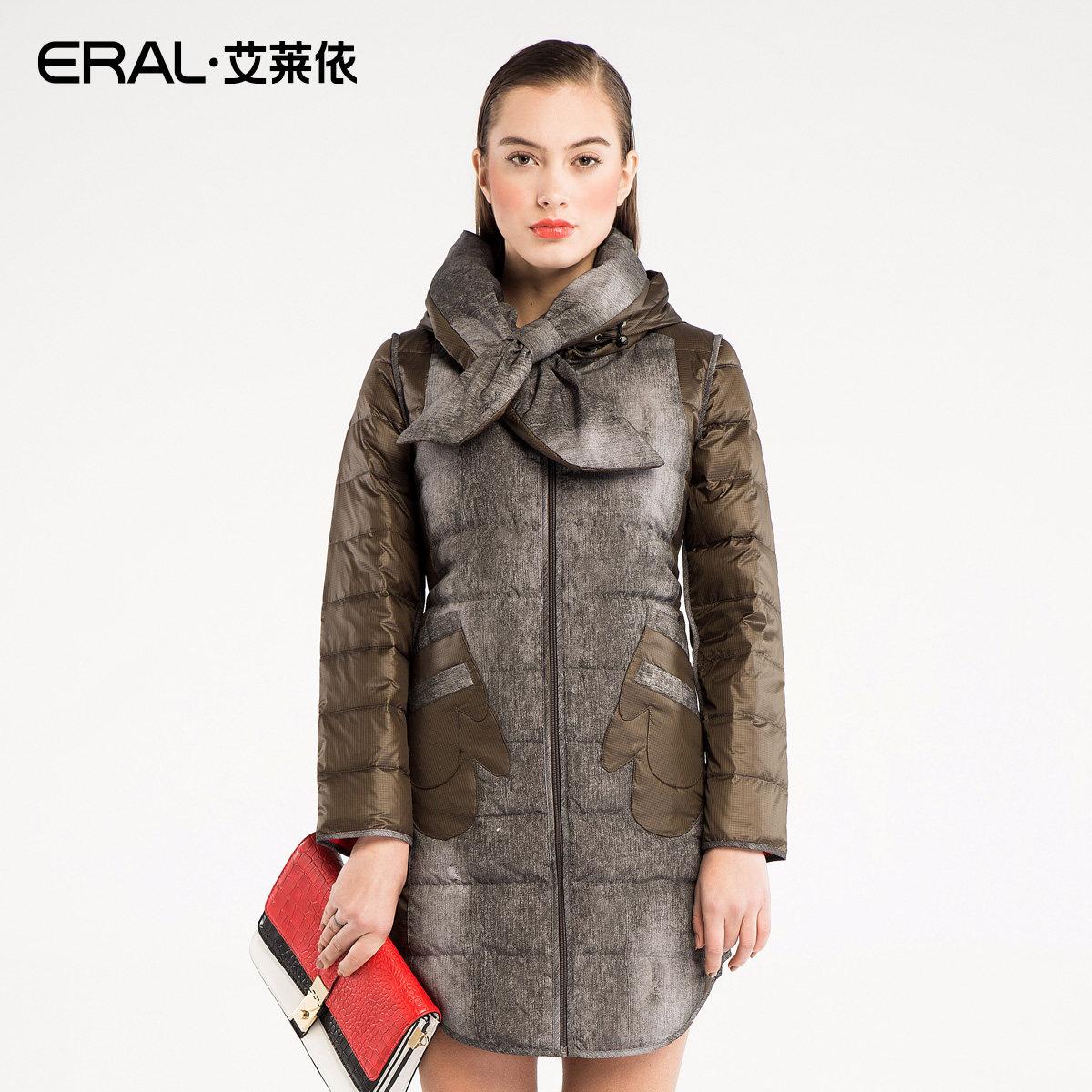 Женский пуховик Eral AFA7002-QC