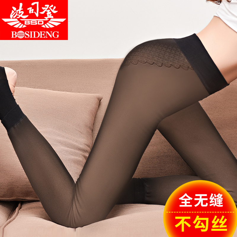 Bourbon fake through meat leggings anti-hook silk women's seamless autumn winter thick velvet warm pants large size pantyhose