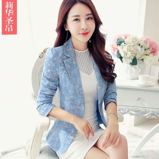 2019 spring new women's jacket small suit Korean version of the self-cultivation jacquard female suit two buckle long-sleeved shirt large size