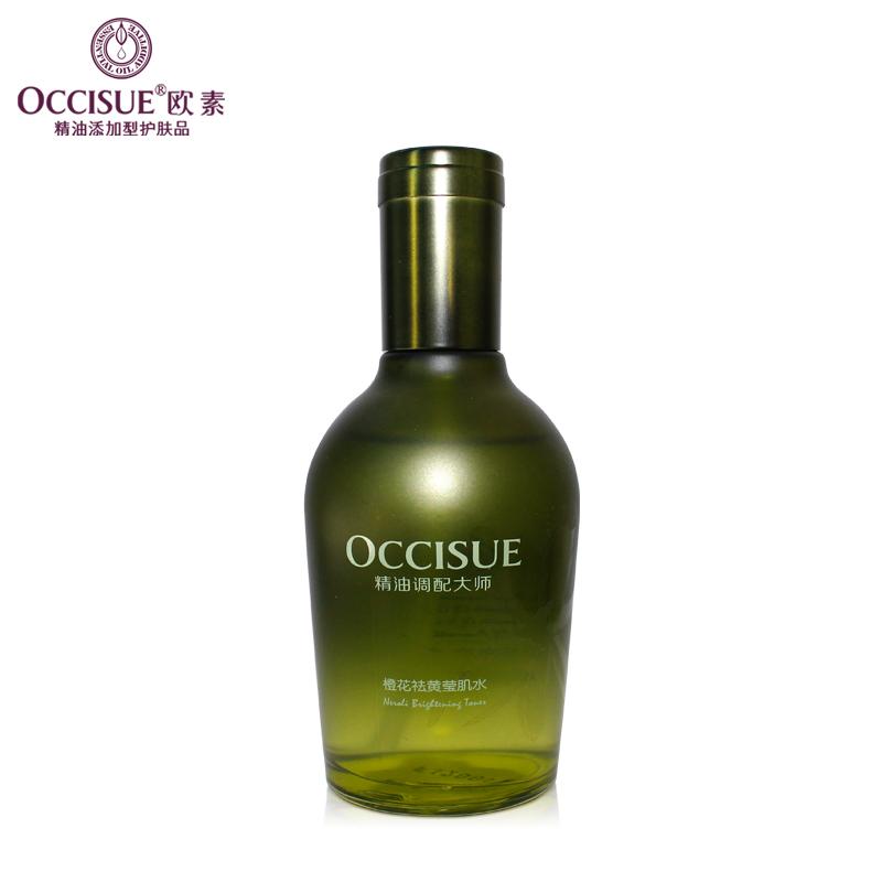 OCCISUE/欧素橙花祛黄莹肌水 120ml  补水补湿滋润爽肤水