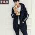 Phần dài áo gió nam Hàn Quốc phiên bản của xu hướng của Slim nam áo khoác mùa xuân mới 2018 áo giản dị trùm đầu đẹp trai