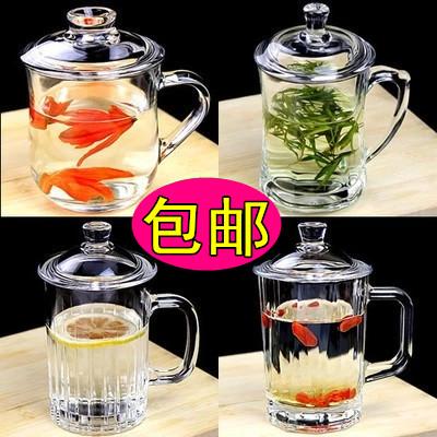 无铅耐热玻璃杯家用带盖茶杯