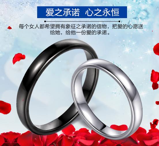 韩版时尚霸气男士戒指 潮男潮人钛钢指环 个性潮流男戒指配饰饰品