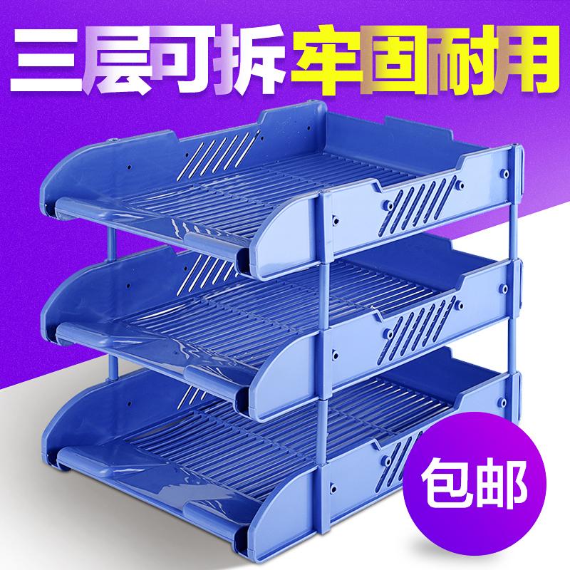 Положительный три цвета слой горизонтальный файл полка многослойный файл блюдо файл сиденье офис хранение статьи пластик металл хранение полка