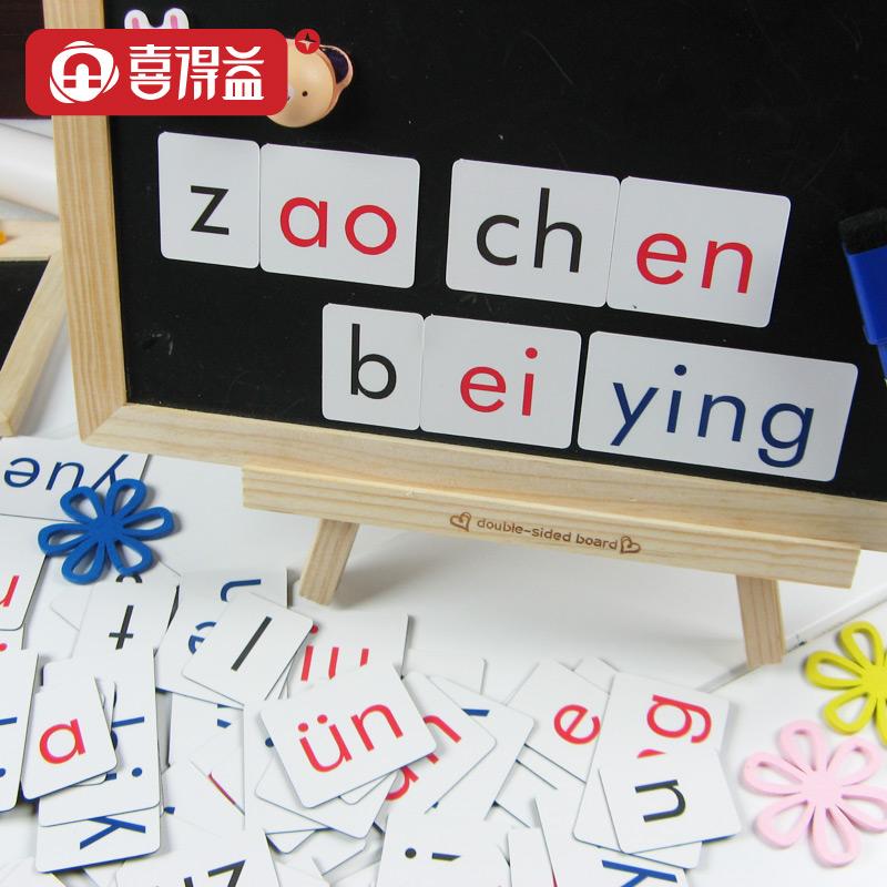 字母形状地图数字拼音 磁铁磁性EVA拼图拼板 磁贴冰箱贴儿童玩具