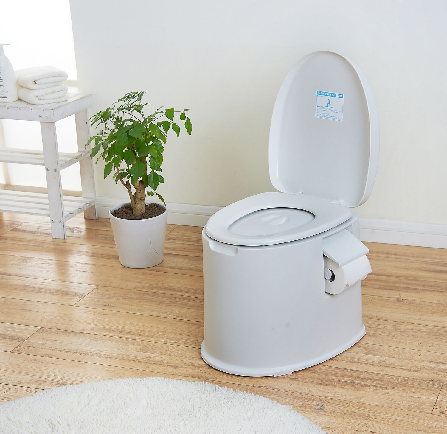 USD 102.32] Non-slip and high moving toilet toilet elderly pregnant ...