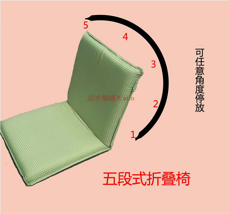Simple Elegant And room tatami sponge seat five sections of folding chairs cloth chairs Japan and South Korea Simple - Fresh cloth folding chairs Amazing