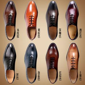 固特异手工皮鞋男鞋定制商务正装手绘擦色牛津尖头系带内增高2CM