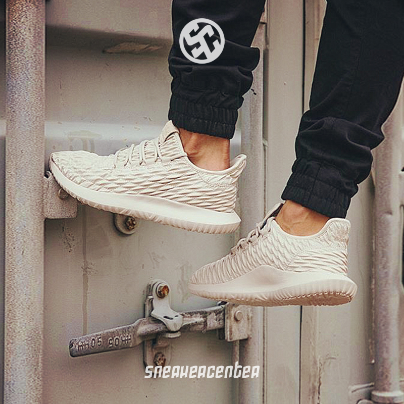 Adidas Tubular X PrimeKnit Snake On feet Cheap Tubular X