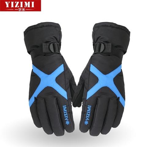 一字米专业滑雪手套冬季成人男女防水防风东北户外冬天保暖可触屏