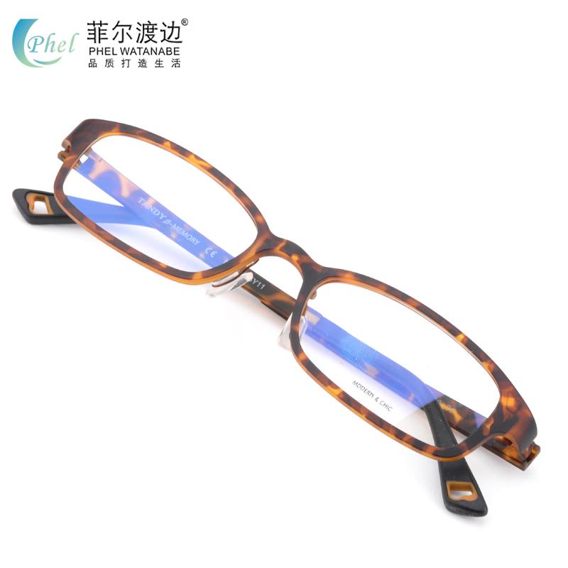 8e46dbdb6b0 Ultra-light 5 grams of tungsten titanium myopia glasses frame men and women  models full