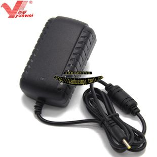 yuewei yw-24wb flat charger line power supply 5v3a power adapter with 3c certification of overload protection