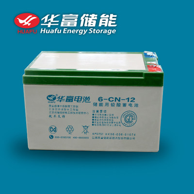 Huafu storage lead-acid battery 12V series 6-CN-12