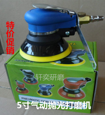 5 inch pneumatic sanding machine car waxing and polishing machine sandpaper machine 125 wind milling machine sanding machine dry sanding machine sanding machine