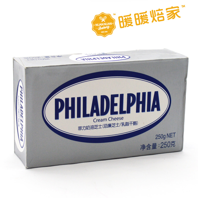 Kraft  Cream Cheese 250g