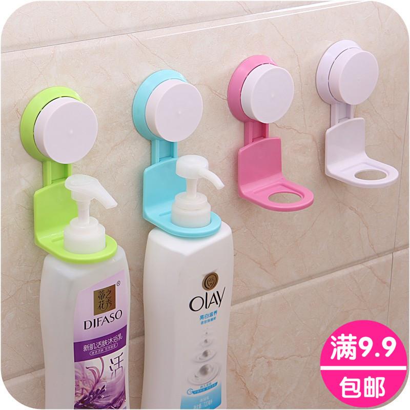创意家居浴室小用品懒人居家小百货日常生活日用品批发小商品地垫