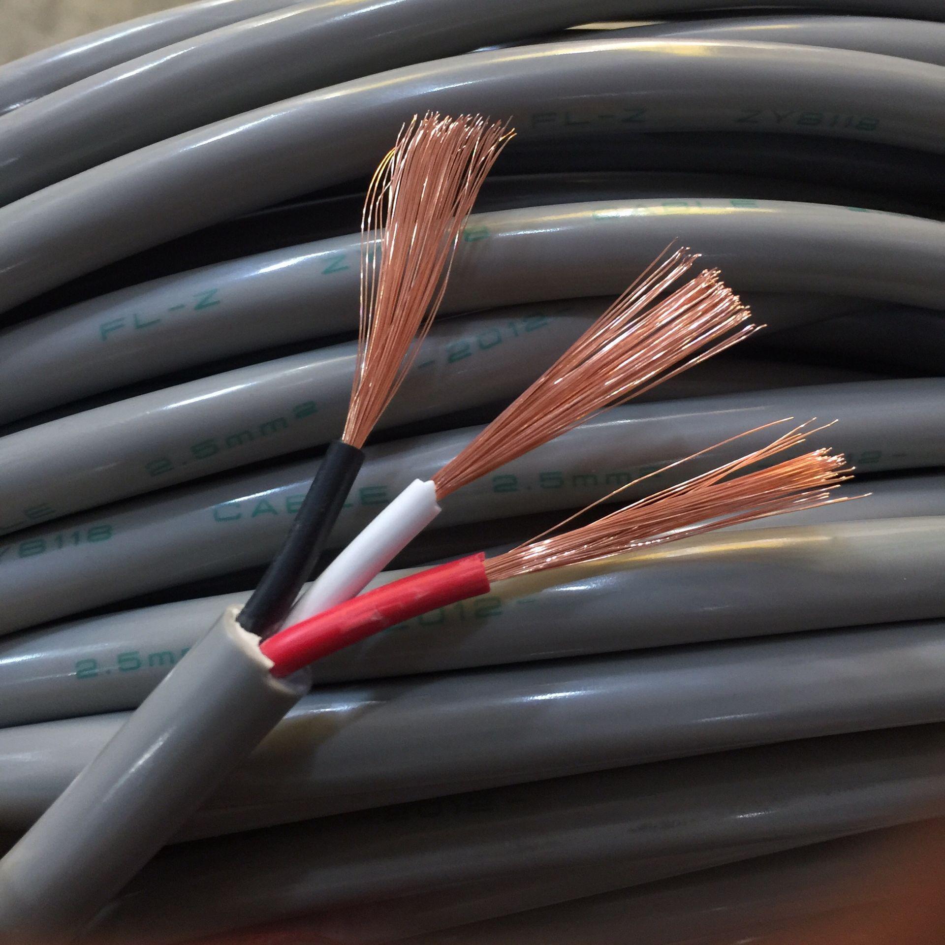 USD 5.74] Import 3 Core 2 5 square power cable standard wire 3 core ...