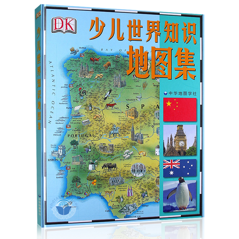 Usd 1035 hardcover childrens world atlas of knowledge primary hardcover childrens world atlas of knowledge primary school students extra curricular reading books childrens bedside gumiabroncs Images