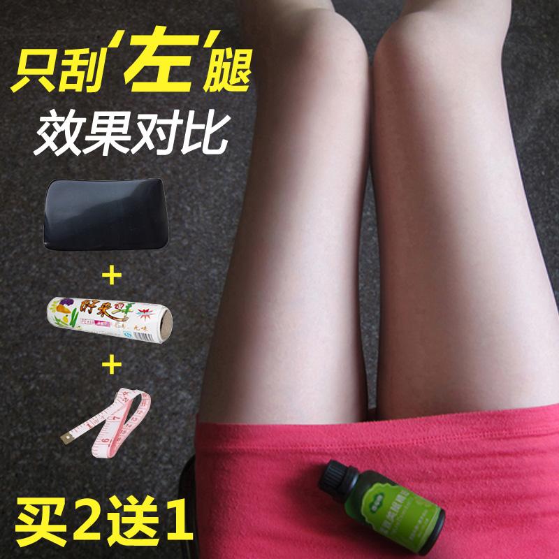 达贺九龙珠经络刷美体刷瘦身瘦腿精油滚珠手掌型手套按摩刷通淋巴