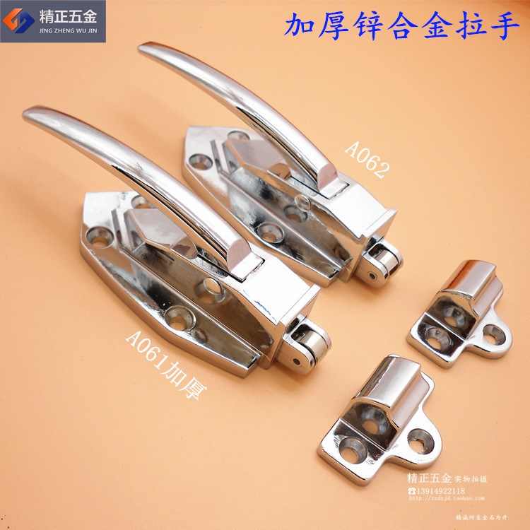 USD 8.02] Steam box door handle seafood whole cabinet door handle ...