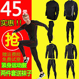 Sports tight suit autumn and winter plus velvet trousers quick-drying basketball running fitness training suit sweat-absorbent high-elastic long-sleeved men