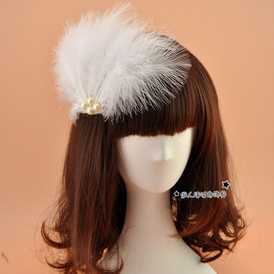 Bride White Pearl Feather Hair Pinch Performs Ballet Dance Side Pinch Accessories Black Red Shadow House