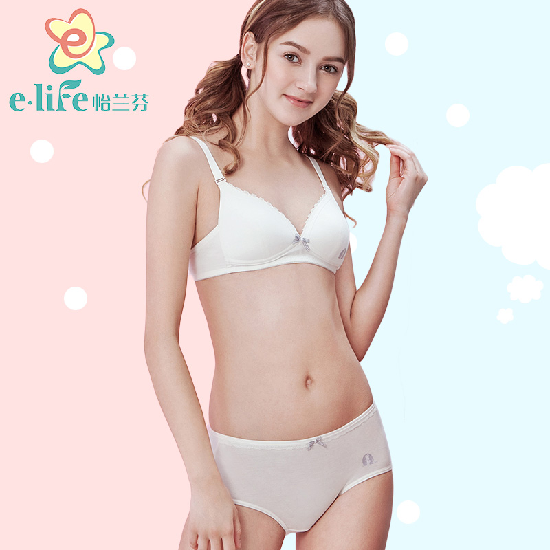 92b644f71bcad Yilanfen girl bra set thin section development period Junior High ...