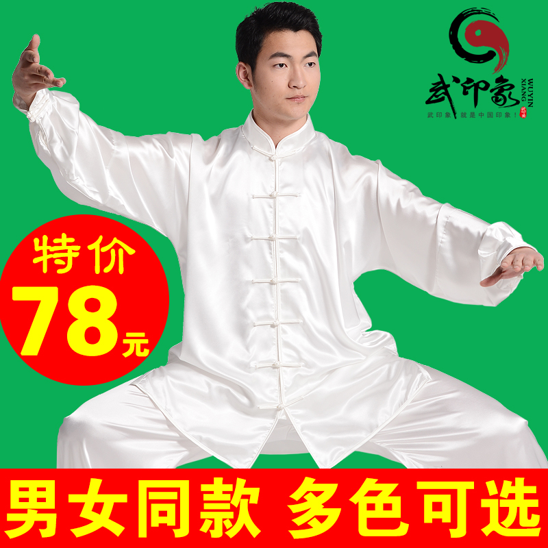 793121b04 Tai Chi Clothing female spring and summer South Korea silk male Tai Chi  Clothing practice clothing middle-aged martial arts clothing morning  service ...