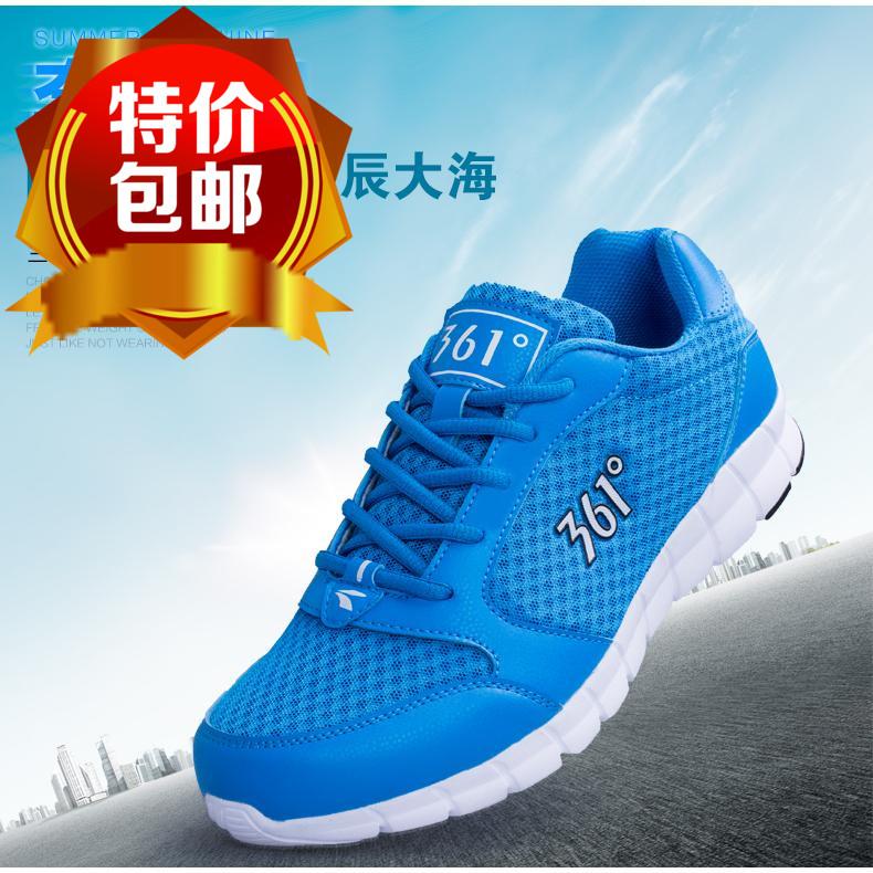 2016新款春季361男鞋潮透气板鞋男士运动休闲鞋低帮学生跑步鞋子
