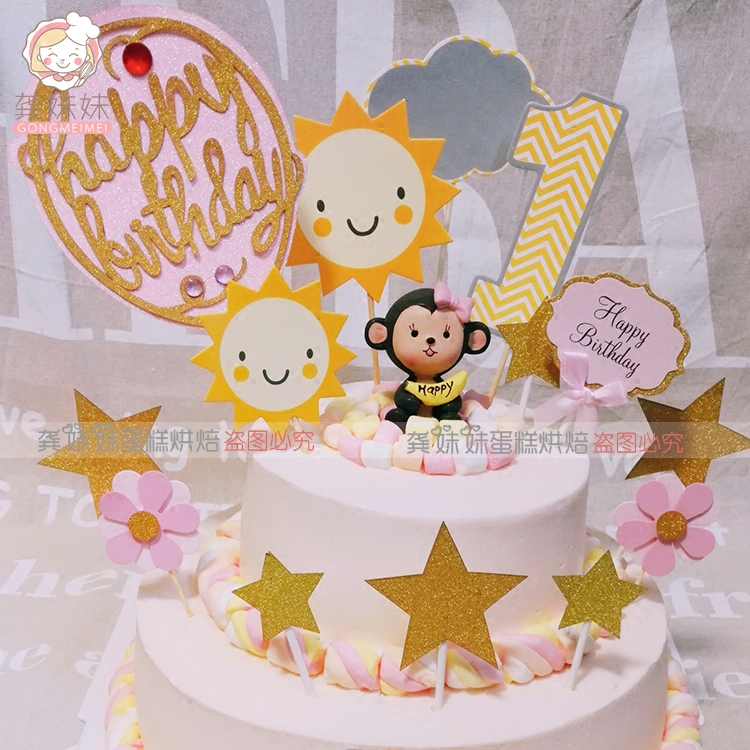 Brilliant Party Cake Decoration Decoration Accessories With Couple Monkey Birthday Cards Printable Giouspongecafe Filternl