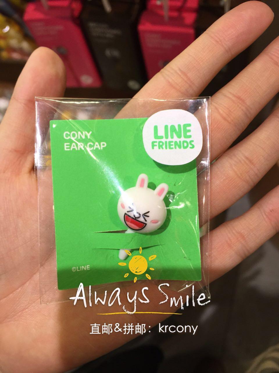 Корея покупка LINE FRIENDS бурый медведь яблоко iPhone общий мобильный телефон силикагель анти - dust разъем наушники пробка
