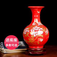 Jingdezhen Ceramics China red vase flower arrangement furniture living room small porcelain vase decoration wedding decoration H1