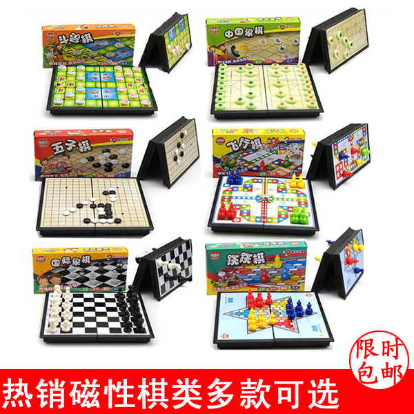 Folding magnetic go fighting chess flight chess XiangQi five in a row  checkers children's educational toys odd chess music