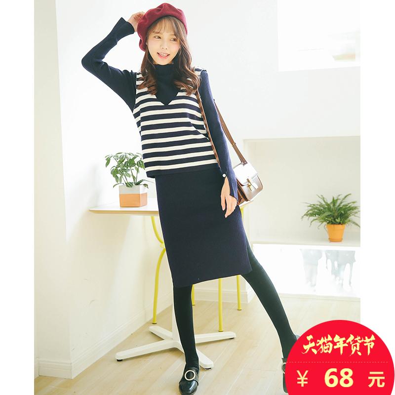 打底毛衣女秋冬中长款韩版套头衫加厚v领纯色显瘦修身包臀毛衣裙