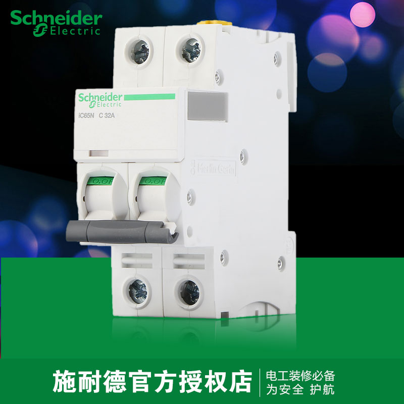 USD 17.65] Schneider air switch small circuit breaker household iC65 ...