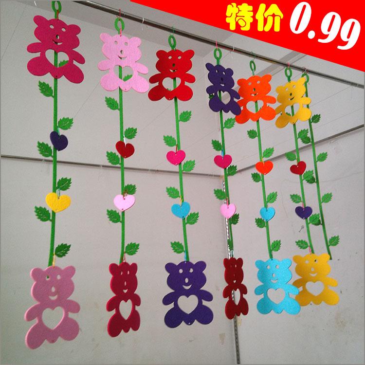 Usd 411 Kindergarten Classroom Hanging Hanging Ornaments Class