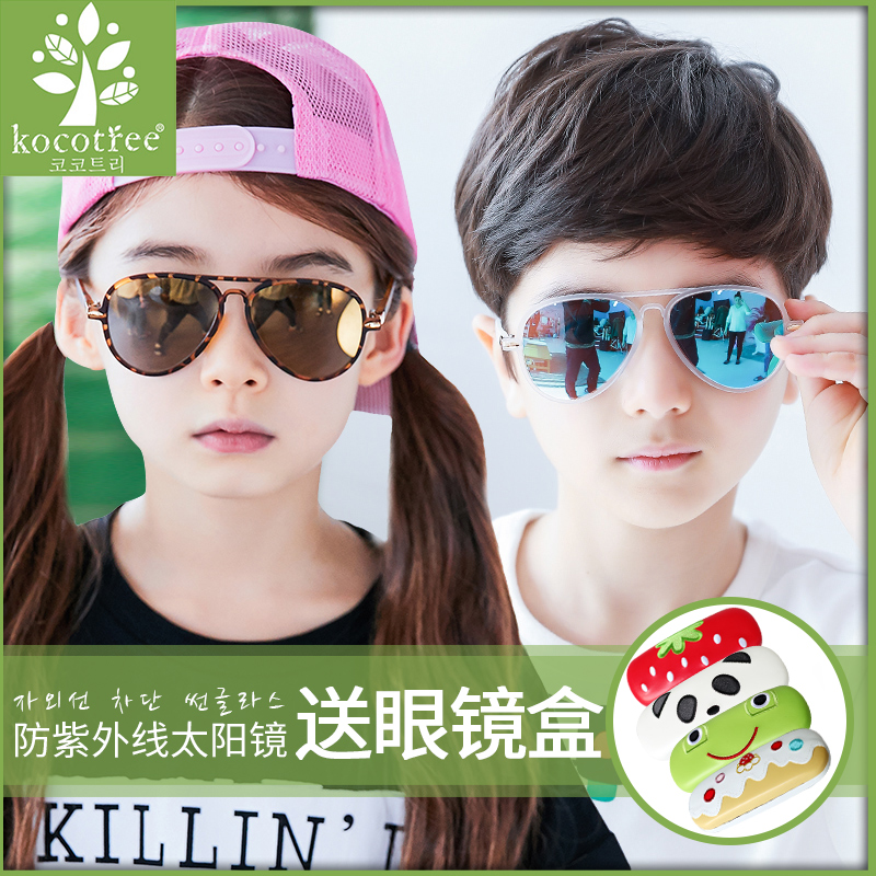 a4cad8148a76 South Korea Children's sunglasses light version 2 Fashion 4 boys 6 sunshade  8 girls 10 sunglasses 11 baby glasses 12 years old