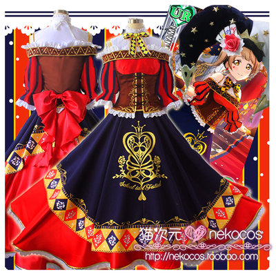 taobao agent ﹡Cat dimension﹡【LoveLive】South birdie magician awakening new card cos costume custom-made