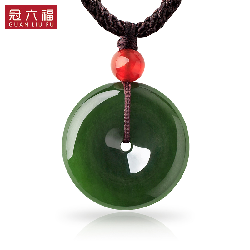Usd 95679 crown luk fook xinjiang natural and nephrite jade peace crown luk fook xinjiang natural and nephrite jade peace buckle jade pendant mens and womens hotan aloadofball Image collections