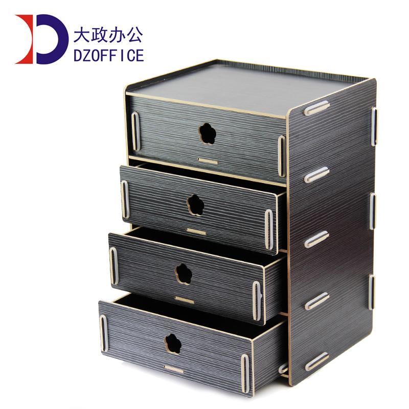 天堂牧歌 木质创意桌面化妆品收纳盒抽屉式储物盒整理盒收纳架