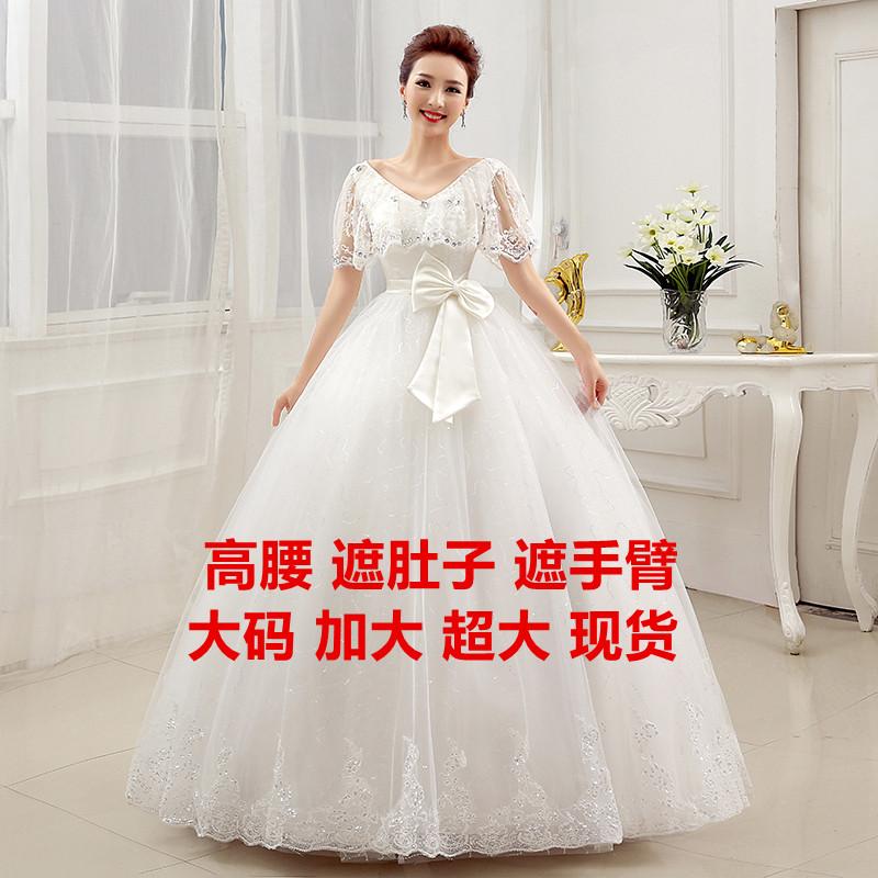 2015新款冬季韩版双肩显瘦齐地新娘结婚婚纱礼服大码孕妇胖mm婚纱