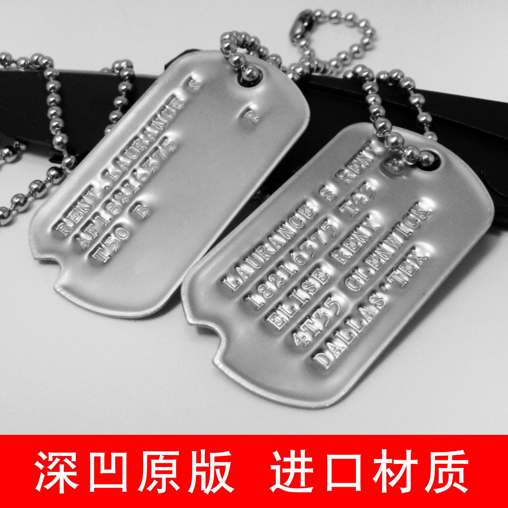 Вторая мировая война темно Вогнутая американская военная карточка для удостоверения личности с идентификационной табличкой большого солдата матовый Ожерелье из нержавеющей стали