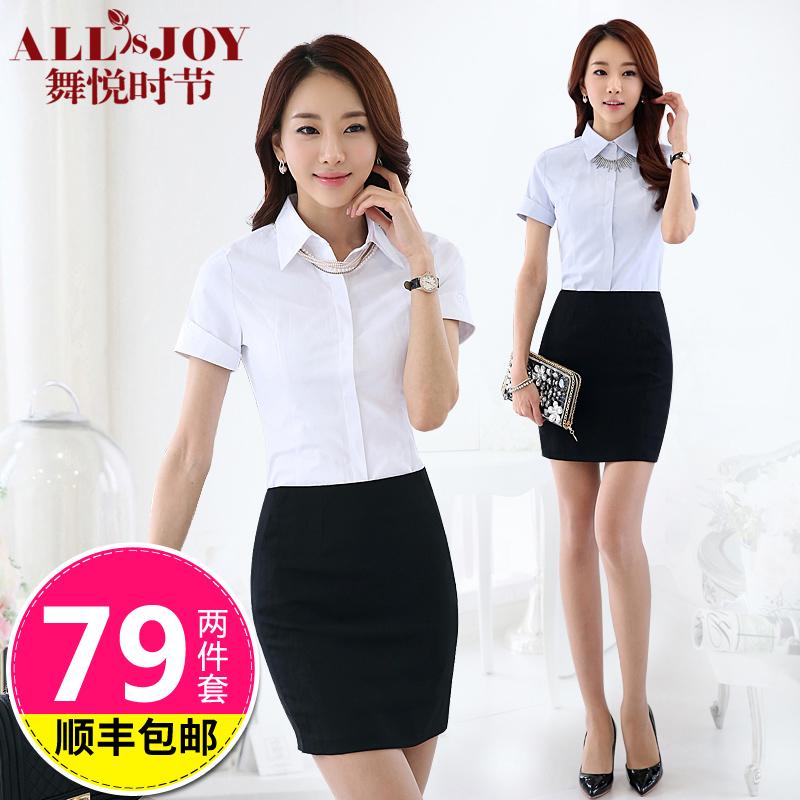 夏季新款职业装女装套裙短袖职业套装衬衫女士正装面试工作服西裙