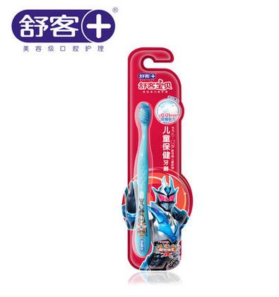 舒客舒克儿童保健牙刷(6-12岁)深层清洁护理口腔更安全卫生环保