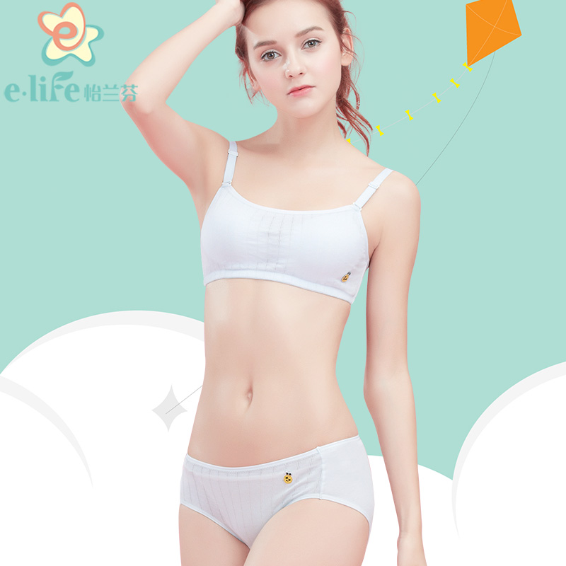 2aef01487edfd Yilanfen girl bra set development period thin section student underwear  tube top junior high school student no steel ring bra summer -  BuyChinaFrom.com ...