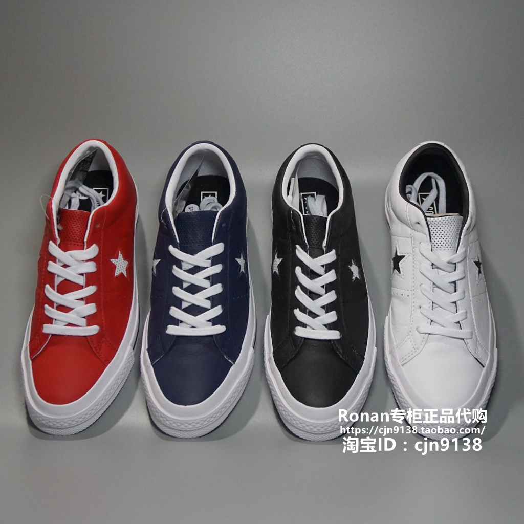 1d8ee6b421e162 Genuine Converse ONE STAR Samsung standard men and women low canvas shoes  158464C 158465C 158466C