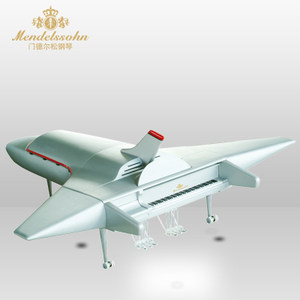 德国门德尔松钢琴 三角钢琴 演奏收藏订制款飞机琴GP-12FA-275