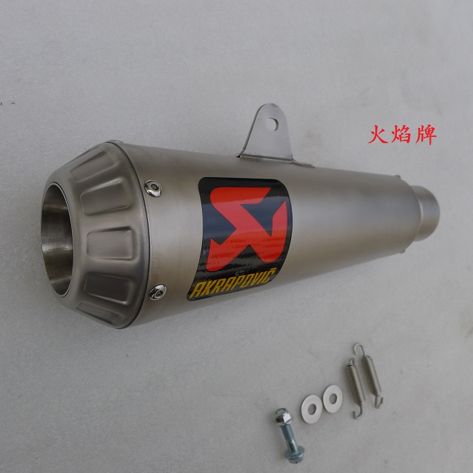 Motorcycle modified exhaust CBR1000 R6 Z1000 modified exhaust flame exhaust  imitation Scorpio