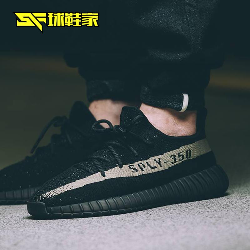 a0d3a4a30 2017 20   YEEZY 350 BOOST REVIEW!! (ALIEXPRESS) Cheap Adidas